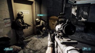 Battlefield 3: Close Quarters  - 1085691
