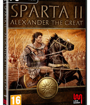 Sparta 2 - Alexander the Great Boxart