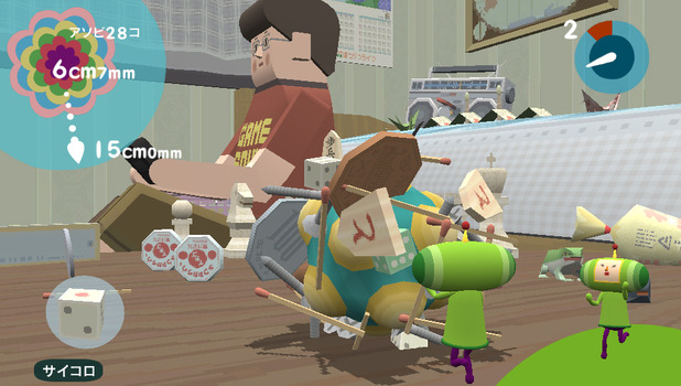 Touch My Katamari Screenshot - 1090905