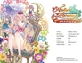 Atelier Meruru: The Apprentice of Arland Image