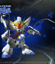 SD Gundam Capsule Fighter Online Boxart