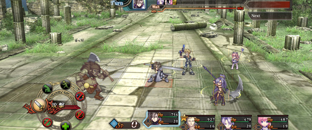 Agarest: Generations of War 2 - Feature