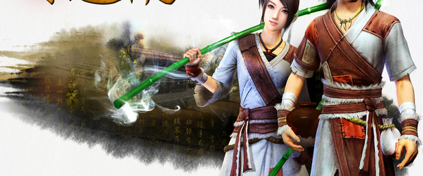 Age of Wushu - Feature