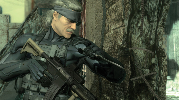 Metal Gear Solid 3D Snake Eater Image