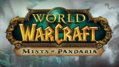 World of Warcraft: Mists of Pandaria  - 1097786