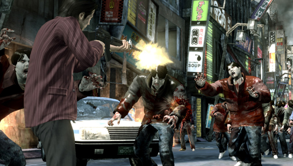 Yakuza: Dead Souls - 1