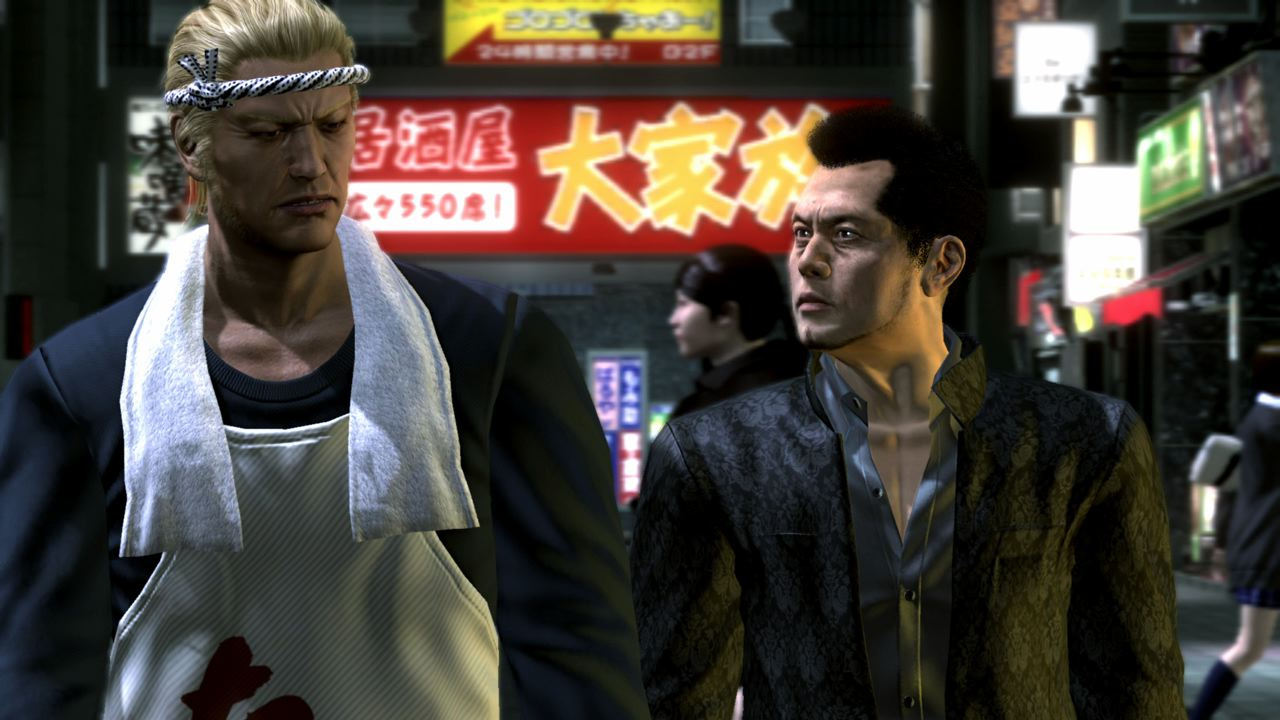 Yakuza: Dead Souls - 2