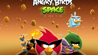 Angry Birds Space  - 1098243