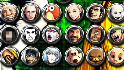 Street Fighter X Tekken  - 1098604