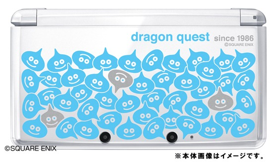 Dragon Quest 3DS model