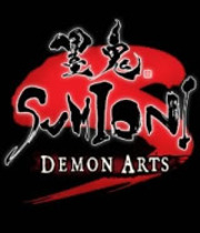 Sumioni: Demon Arts Boxart