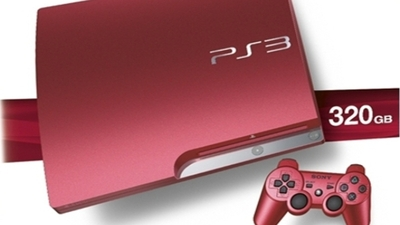 Playstation 3  - 1100631