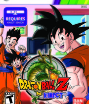 Dragon Ball Z for Kinect Boxart