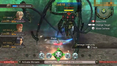 Xenoblade Chronicles  - 1100699