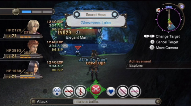 Xenoblade Chronicles  - 1100707