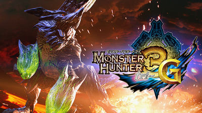 Monster Hunter Tri  - 1101214