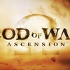 God of War: Ascension Logo - 1101223