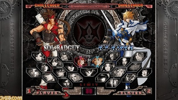 Guilty Gear XX Accent Core Plus Main - 1101245