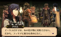 Article_list_news-fireemblem