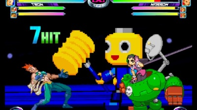 Marvel vs Capcom 2  - 1101534