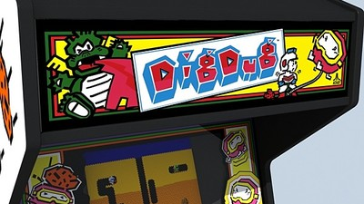 Dig Dug Screenshot - 1102629