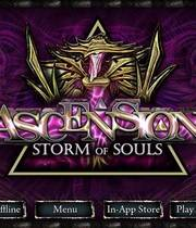 Ascension: Storm of Souls Boxart