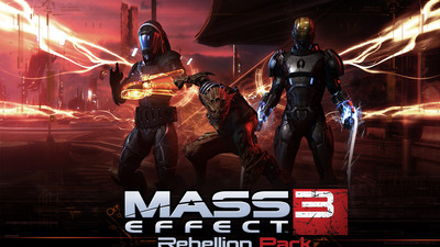Mass Effect 3 Screenshot - 1104876