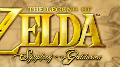 The Legend of Zelda: Skyward Sword Screenshot - 1105072