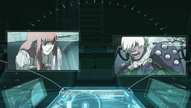Zone of the Enders HD - 1