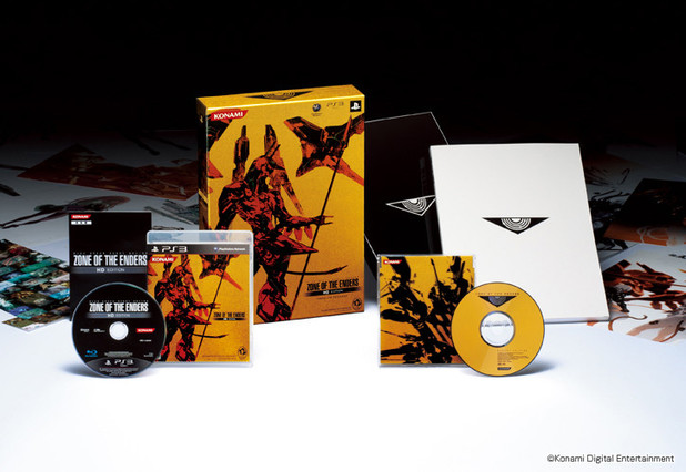 Zone of the Enders HD - box