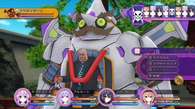 Hyperdimension Neptunia mk2 Screenshot - 1105275