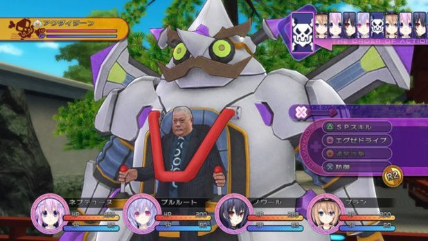 Hyperdimension Neptunia mk2 Screenshot - 1105276