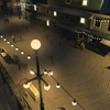 Omerta - City of Gangsters Screenshot - 1106912