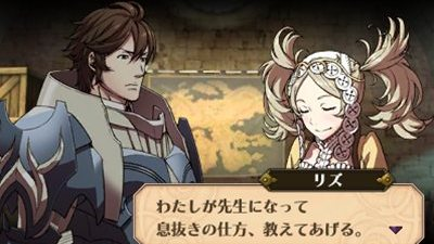 Screenshot - Fire Emblem: Awakening