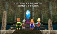 Article_list_news-ff3-1