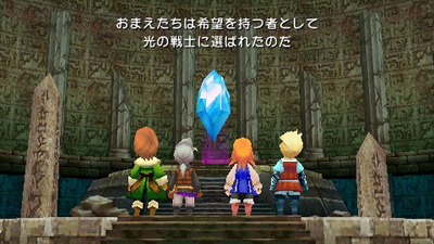 Final Fantasy III Screenshot - FFIII - 1