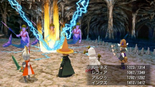 Final Fantasy III Screenshot - FFIII - 2