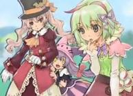 Rune Factory 3: A Fantasy Harvest Moon - NDS Image