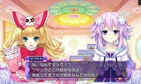 Article_list_neptunia_v_-_2