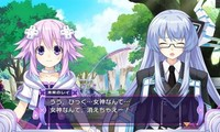 Article_list_neptunia_v_-_4