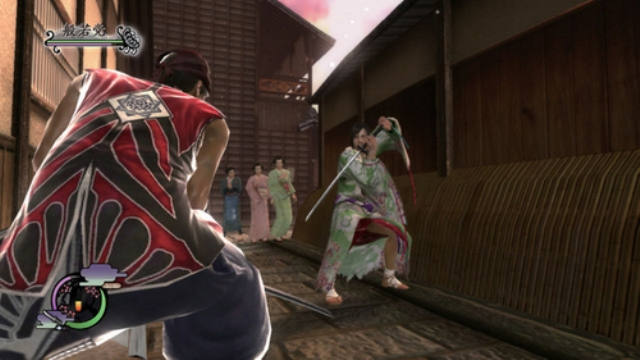 Way of the Samurai 4 - 2
