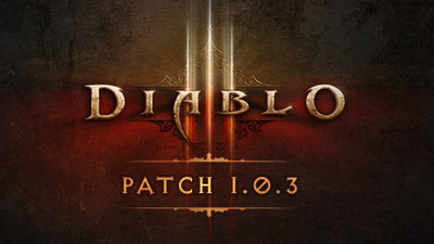Diablo III Screenshot - 1108590