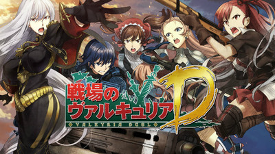 Valkyria Chronicles Screenshot - VC - 1