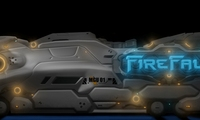 Article_list_firefall_mobile_unit