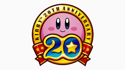 Kirby's Dream Collection Screenshot - 1109164