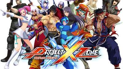 Screenshot - Project X Zone