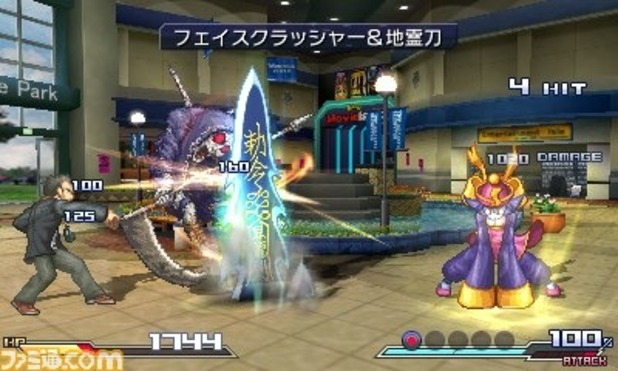 Screenshot - Project X Zone - 2