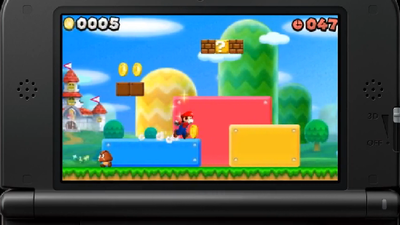 New Super Mario Bros 2 Screenshot - 1109436