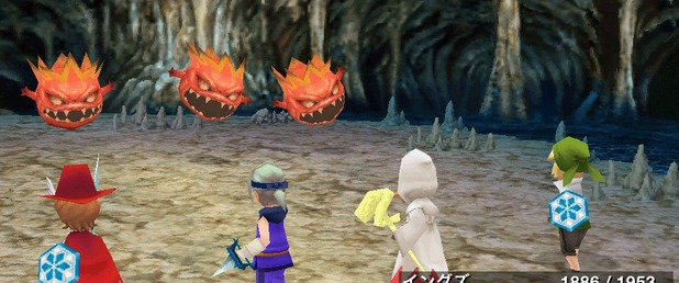 Final Fantasy III - NDS - Feature