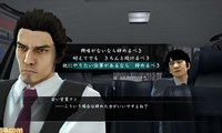 Article_list_news-yakuza5-cabtalk